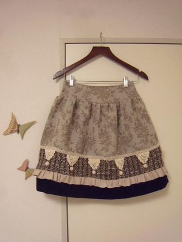 道化師のスカート