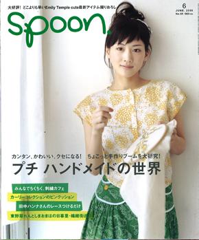 Magazine_200906_p1