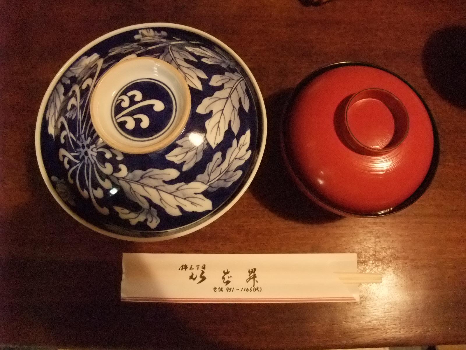 2008_06180950009